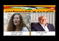 مداخله هاتفية على اذاعة مزاج من الدكتور ماهر الحوراني مع عهد التميمي