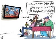 عماد حجاج - إللى بيتهرب من الضريبة